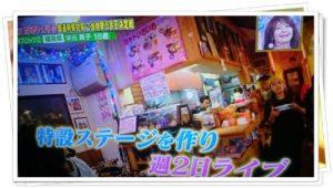 沖本舞子店