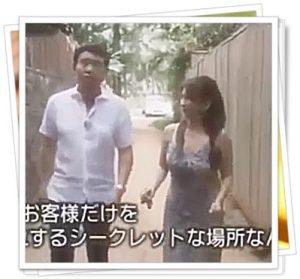 成田美和身長