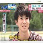 多田修平選手の中学高校に家族や兄弟は?両親の職業に彼女は居る?