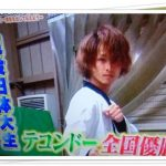 Kaito(アクション俳優)の中学高校はどこ?大学の学部に彼女は居る?