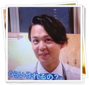 優一 結婚 花田
