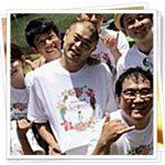 有吉の夏休み2017白Tシャツの文字やデザインは?どこで買える?