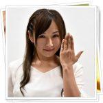 愛川ゆず季(元プロレスラー)の結婚した夫の名前や職業は何?