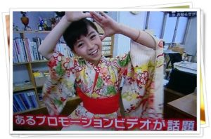 大里菜桜4