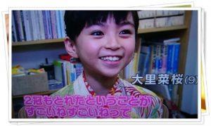 大里菜桜3