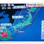 2017年台風18号はいつ東京に?規模や強さに三連休の天気も!