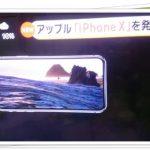 新型iPhoneXの新機能はFaceIDとアニ文字!大きさは何インチ?値段も!