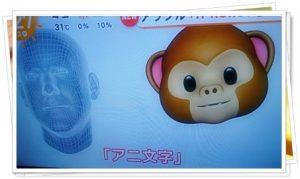 iPhone X5