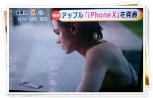 iPhone X6