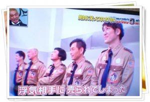 不倫仮面7