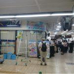 高槻市JR駅で漏水画像!地震原因の断水や電気ガスは?