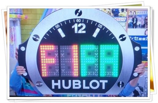 ロシアWFの時計2
