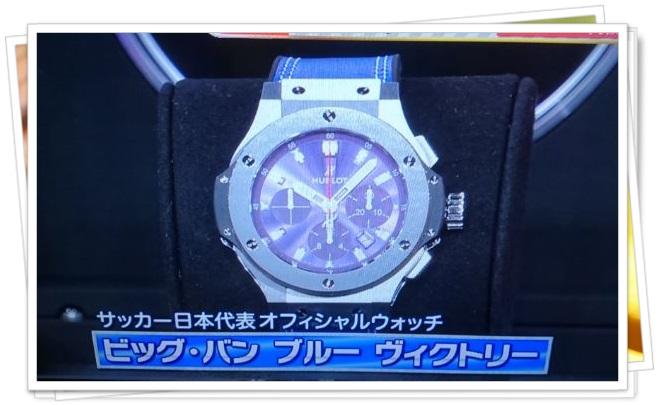 ロシアWF日本代表の時計