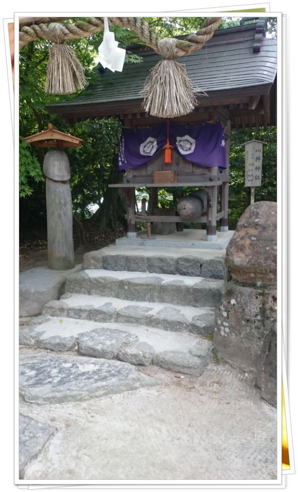 八重垣神社ご神体