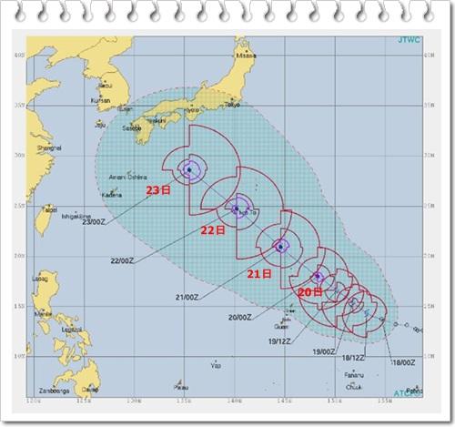 台風20号予想