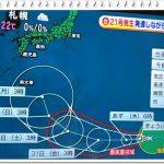 台風21号(2018)の規模や進路は!大阪東京上陸日はいつ?米軍予想も!