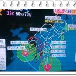 台風20号(2018)関西の終電繰上路線まとめ!新幹線の払い戻しは?
