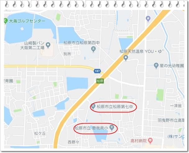 樋田容疑者中学校