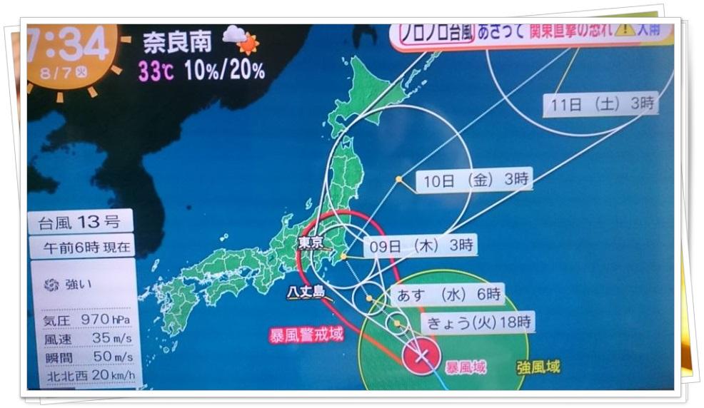 台風13号2