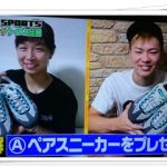那須川天心と朝倉カンナお揃いスニーカーのブランドや値段は?画像も!