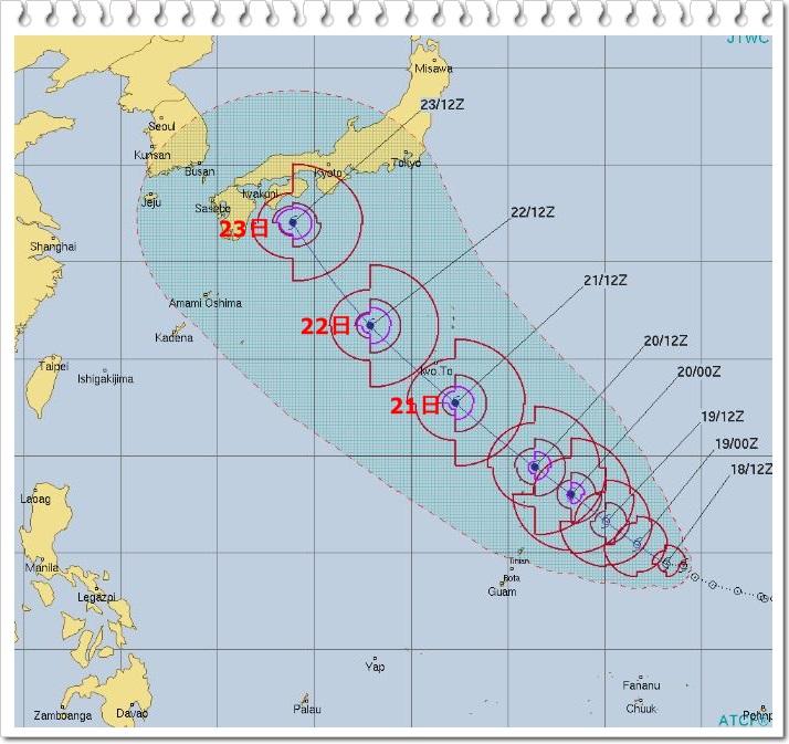 台風20号2