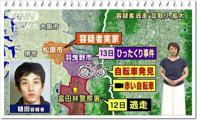 樋田容疑者実家