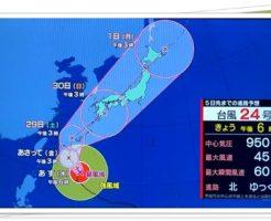 台風24号2