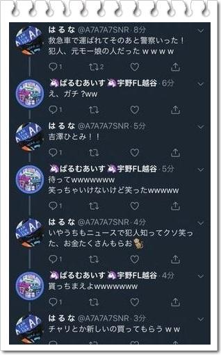 ツイート画像