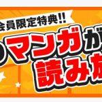 JR京都駅の天井が崩落(台風21号2018)画像や動画は?被害状況も!
