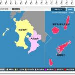 台風24号2018で鹿児島が停電の地域や状況は?復旧はいつ頃?