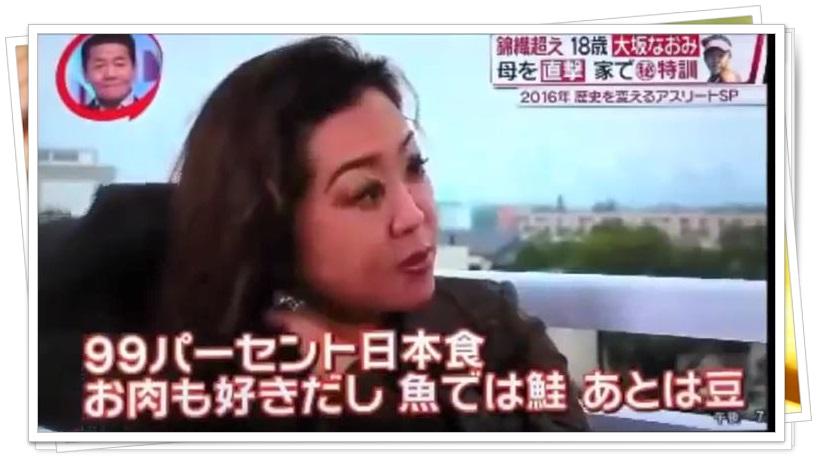 大坂なおみ3