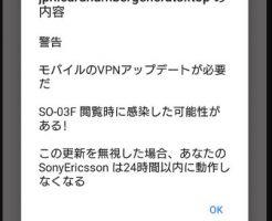 Googleセキュリティ1