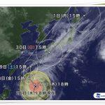 台風24号(2018)大阪へ上陸日は何日のいつ?強さや進路を調べてみた!