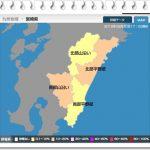 台風24号2018宮崎の停電状況や地域は?復旧はいつ頃?