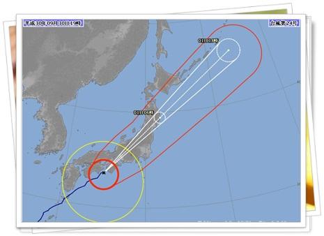 台風24号123