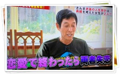 さんまの再婚相手4