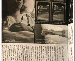 Tomoyaのフライデー画像2