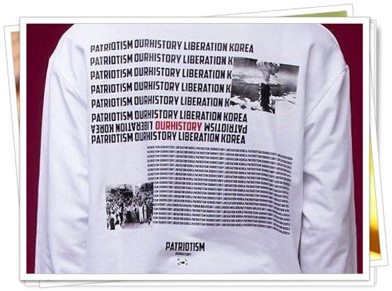 BTSのTシャツ