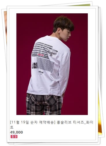 BTSのTシャツ3