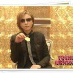 格付け2019でYOSHIKIのお菓子が売り切れ?メーカーや通販もチェック!