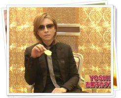 YOSHIKIのお菓子4