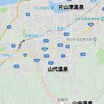 コナンツアー2019石川のチェックポイントや周り方は?おすすめの時期も!