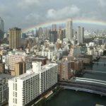 天叢雲剣が晴れと虹を呼ぶ?即位礼の儀がまるでファンタジーな件について