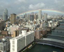 即位礼の虹1