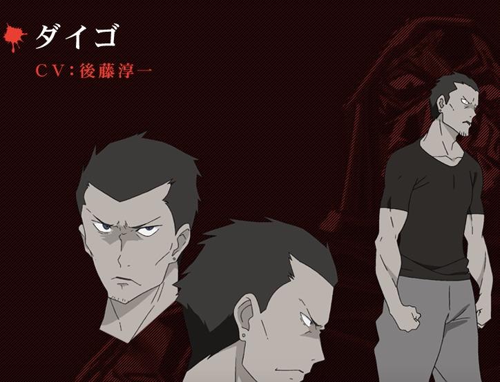 後藤 淳一 キャラクター