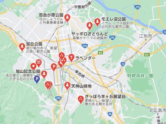 札幌付近の公園