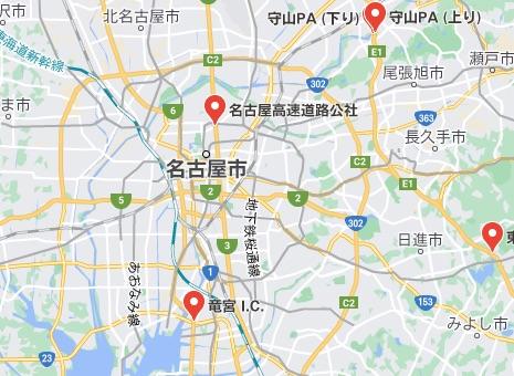 名古屋付近の高速PA