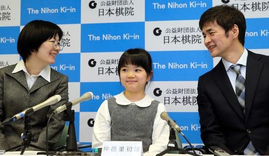 仲邑菫初段と両親